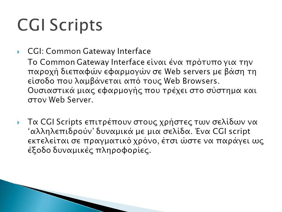  CGI: Common Gateway Interface To Common Gateway Interface είναι ένα πρότυπο για την παροχή διεπαφών εφαρμογών σε Web servers με βάση τη είσοδο που λ