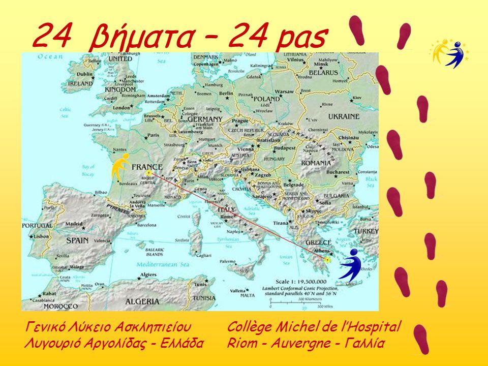 Υλοποίηση του προγράμματος Πρώτη φάση Κάθε τάξη ήταν υπεύθυνη για 12 γράμματα του ελληνικού αλφαβήτου.