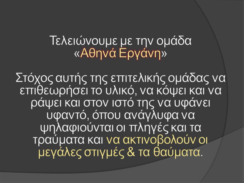 ΚΥΠΡΙΑΚΟ ΠΡΟΒΛΗΜΑ