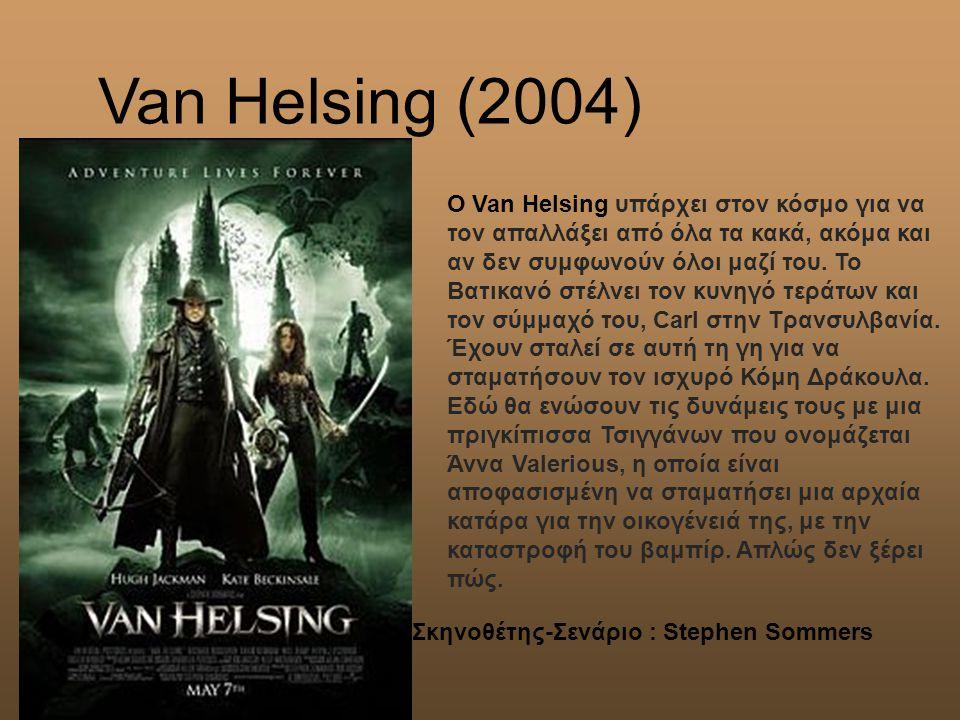 O Van Helsing υπάρχει στον κόσμο για να τον απαλλάξει από όλα τα κακά, ακόμα και αν δεν συμφωνούν όλοι μαζί του.