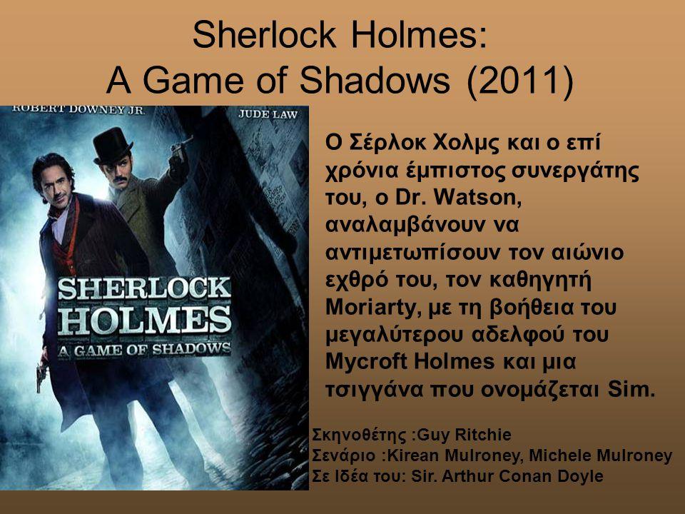 Sherlock Holmes: A Game of Shadows (2011) Ο Σέρλοκ Χολμς και ο επί χρόνια έμπιστος συνεργάτης του, ο Dr.