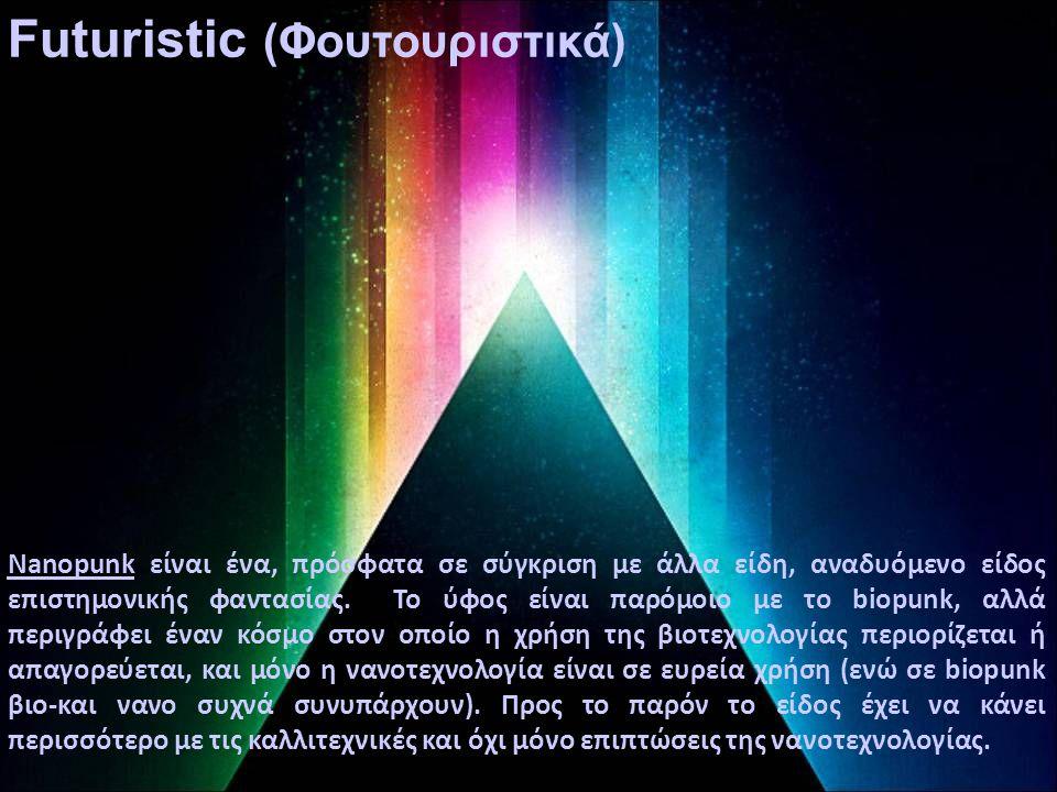 Futuristic (Φουτουριστικά) Nanopunk είναι ένα, πρόσφατα σε σύγκριση με άλλα είδη, αναδυόμενο είδος επιστημονικής φαντασίας.