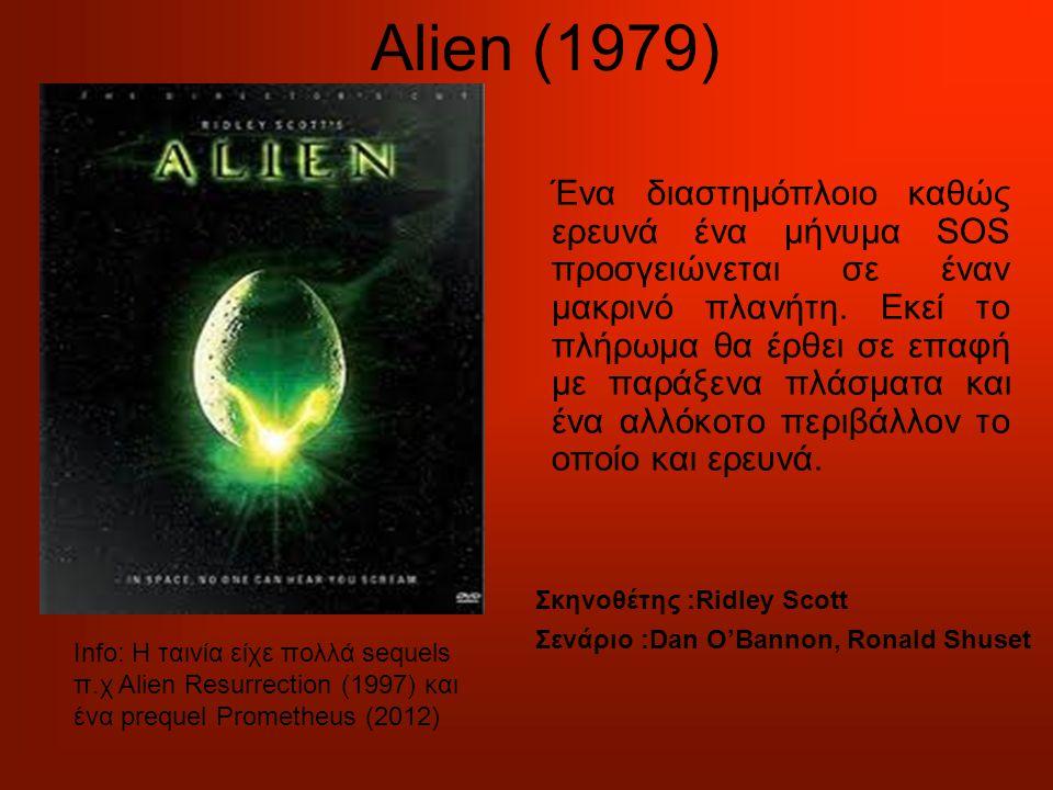 Alien (1979) Ένα διαστημόπλοιο καθώς ερευνά ένα μήνυμα SOS προσγειώνεται σε έναν μακρινό πλανήτη.