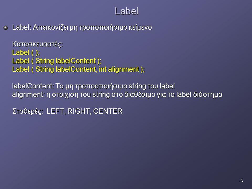 16Checkbox Boolean component.