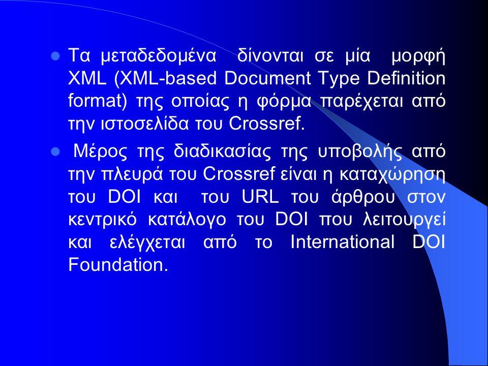 Τα μεταδεδομένα δίνονται σε μία μορφή XML (XML-based Document Type Definition format) της οποίας η φόρμα παρέχεται από την ιστοσελίδα του Crossref.