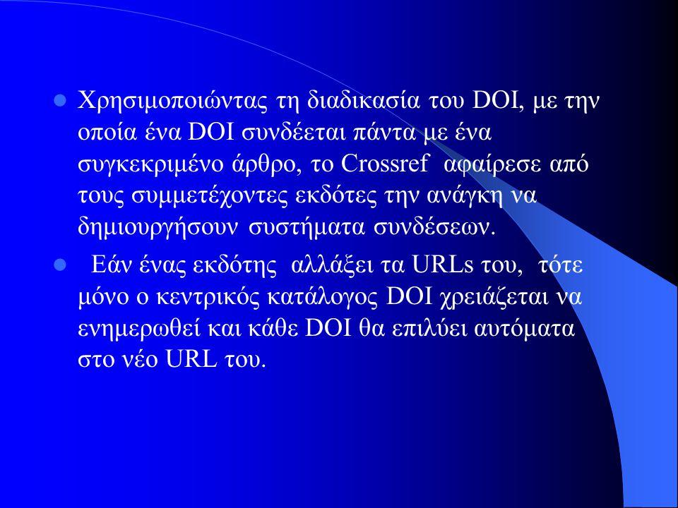 Χρησιμοποιώντας τη διαδικασία του DOI, με την οποία ένα DOI συνδέεται πάντα με ένα συγκεκριμένο άρθρο, το Crossref αφαίρεσε από τους συμμετέχοντες εκδότες την ανάγκη να δημιουργήσουν συστήματα συνδέσεων.