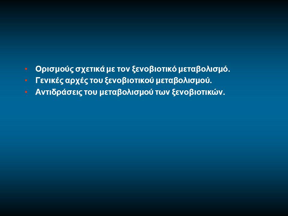 ΝΤΕΜΠΡΙΣΟΚΙΝΗ