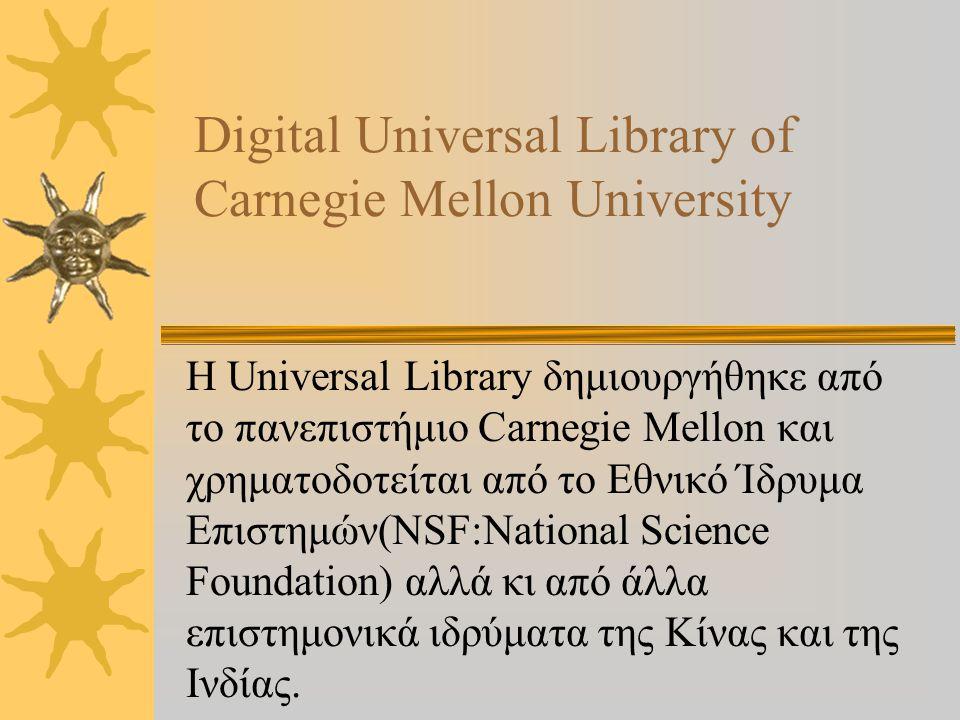 ΑΠΟΣΤΟΛΗ Η αποστολή του πανεπιστημίου Carnegie Mellon είναι η δημιουργία μιας ψηφιακής βιβλιοθήκης της οποίας το πρόγραμμα περιλαμβάνει ένα εκατομμύριο βιβλία (MBP:Million Book Project)