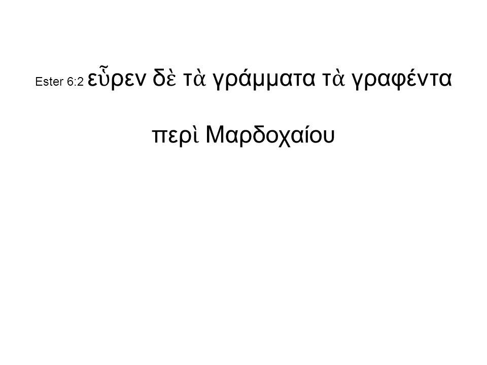 Ester 6:2 ε ὗ ρεν δ ὲ τ ὰ γράμματα τ ὰ γραφέντα περ ὶ Μαρδοχαίου