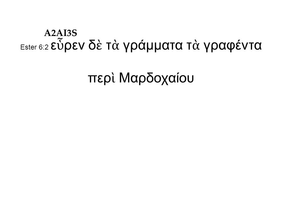 A2AI3S