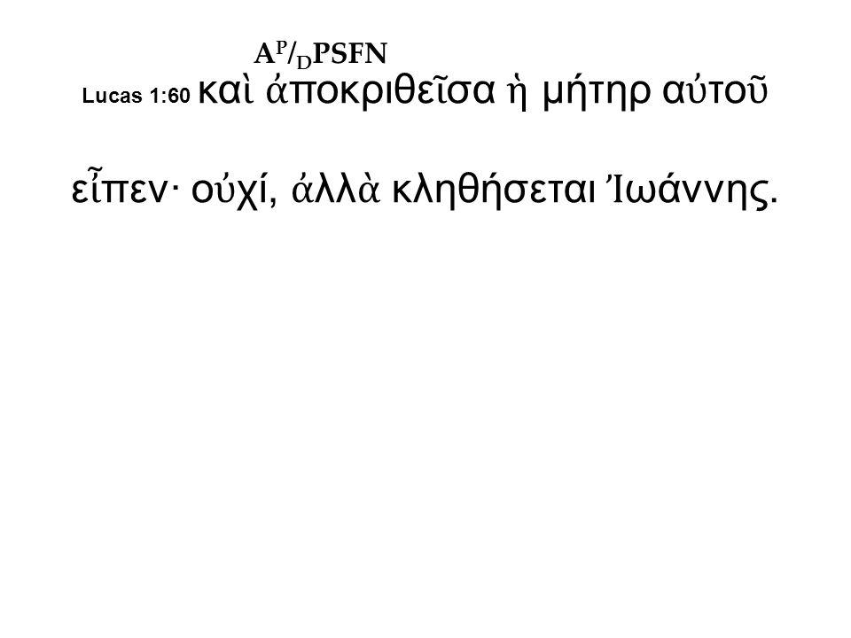 A P / D PSFN