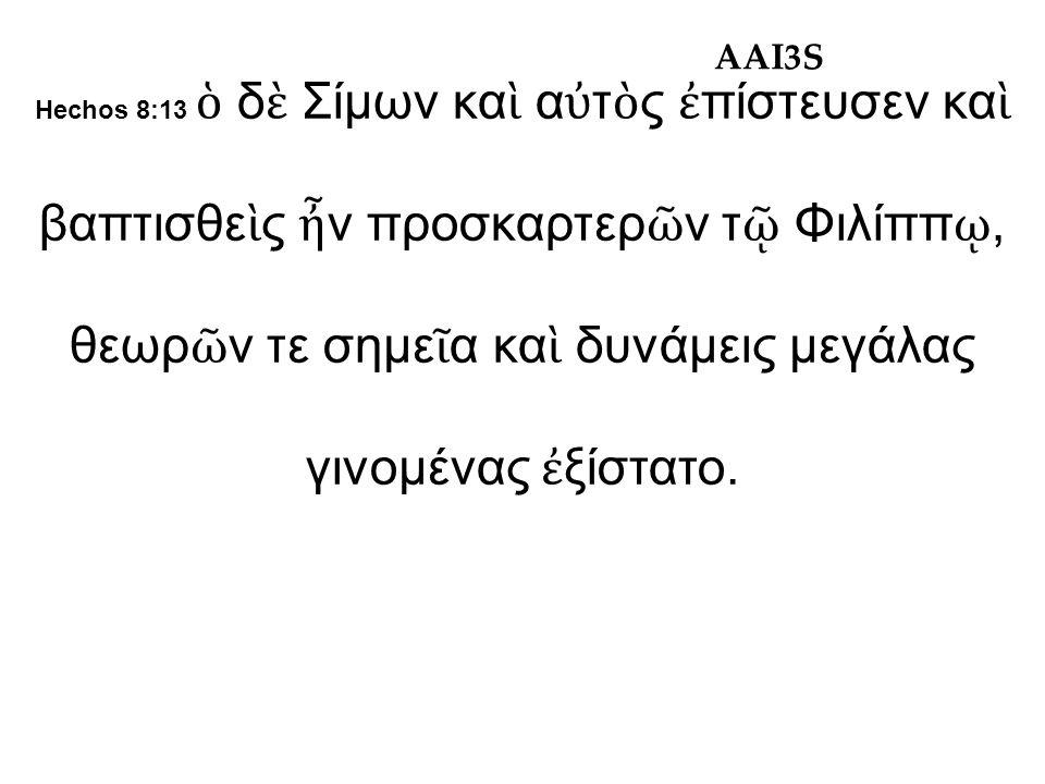AAI3S