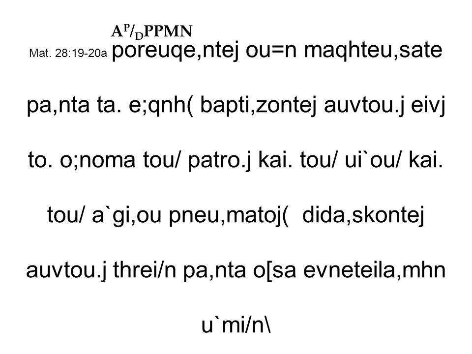 A P / D PPMN