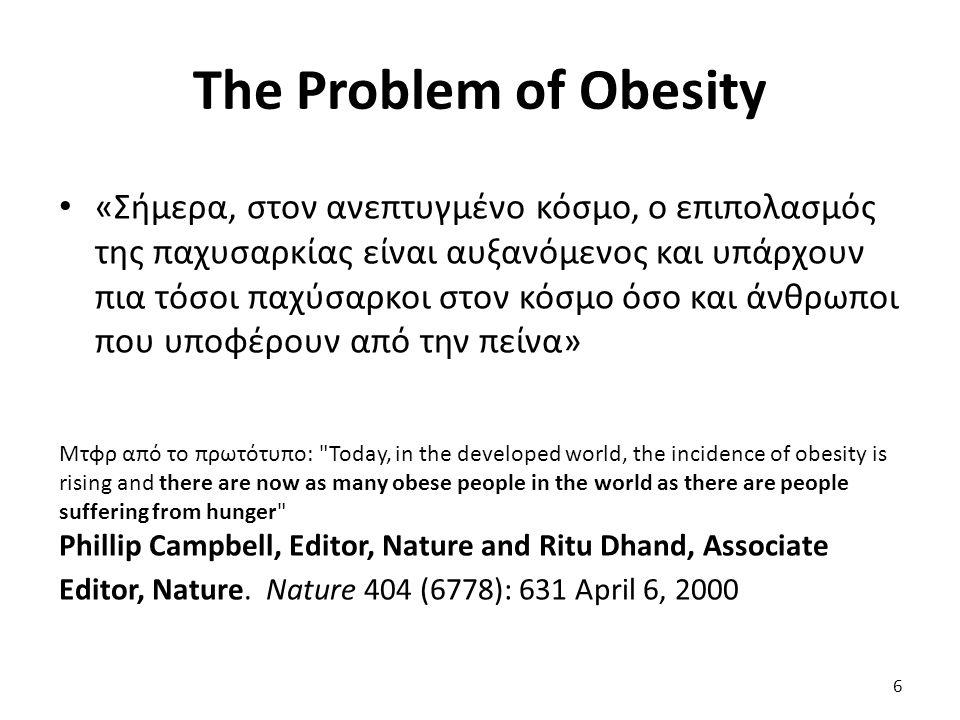 Παχυσαρκία στη νεαρή ηλικία -Obesity and young age: children and adolescents Among US children aged 6 through 19 years in 1999-2002, 31.0% were at risk for overweight or overweight and 16.0% were overweight ( Hedley et al 04 JAMA.291:2847-2850 ).