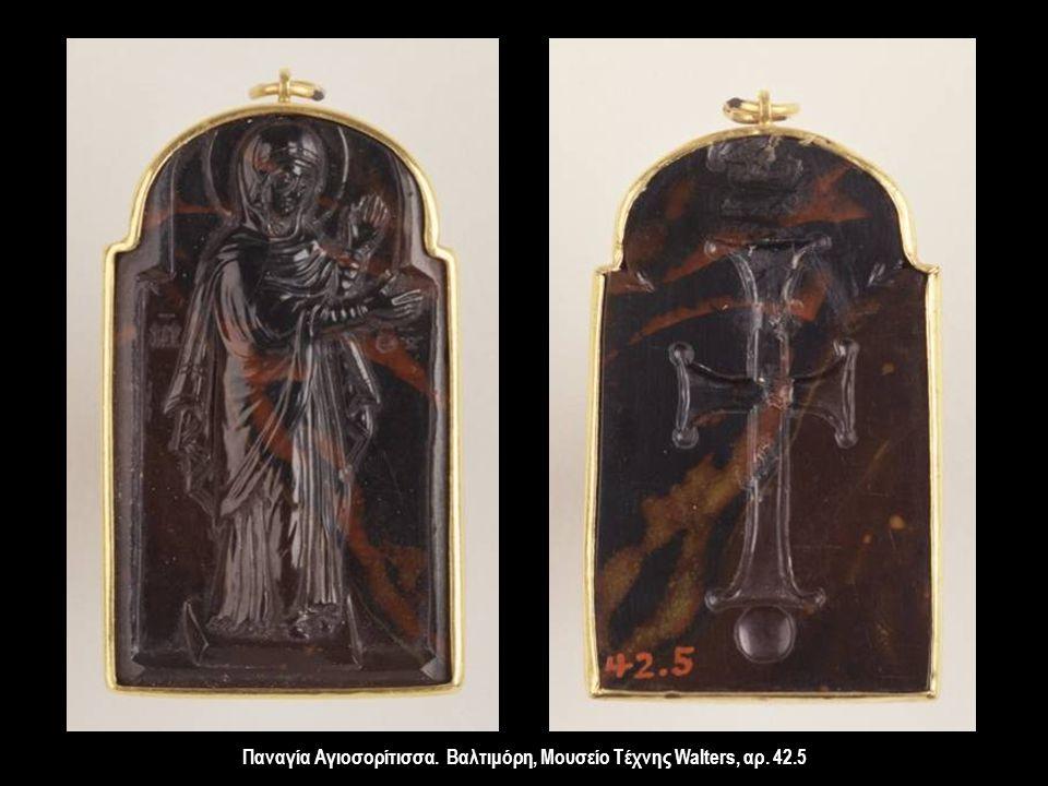 Παναγία Αγιοσορίτισσα. Βαλτιμόρη, Μουσείο Τέχνης Walters, αρ. 42.5