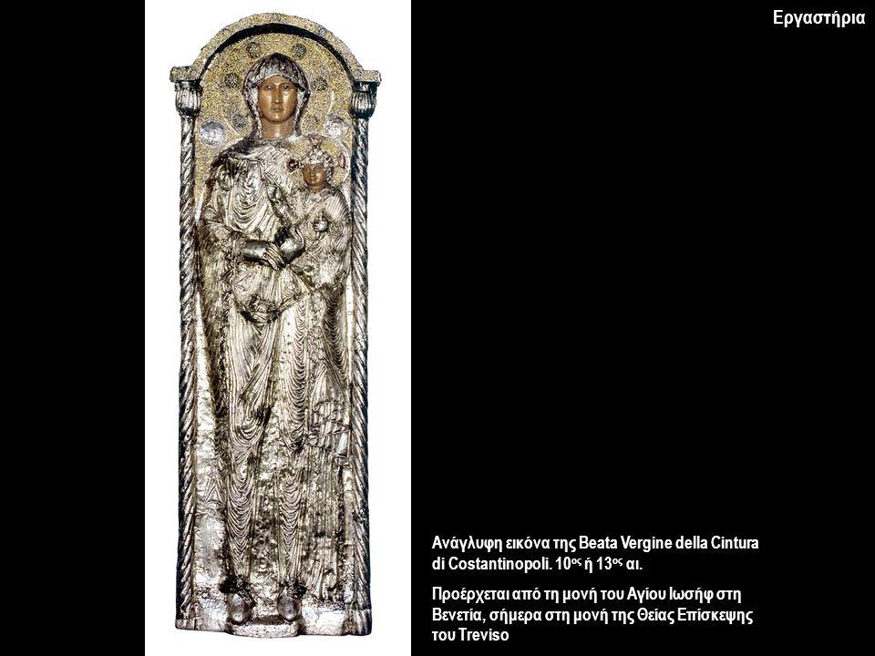 Ανάγλυφη εικόνα της Beata Vergine della Cintura di Costantinopoli.