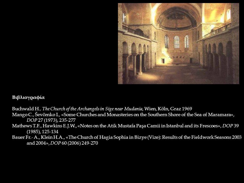 Τρίγλεια (Trilye), καθολικό μονής αγ. Ιωάννου της Πελεκητής (τέλη 8 ου αι. ή περί το 800)