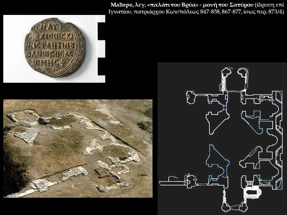 Maltepe, λεγ. «παλάτι του Βρύα» - μονή του Σατύρου (ίδρυση επί Ιγνατίου, πατριάρχου Κων/πόλεως 847-858, 867-877, ίσως περ. 873/4)