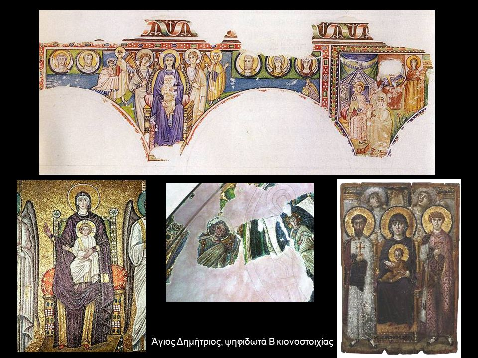 Άγιος Δημήτριος, ψηφιδωτά Β κιονοστοιχίας