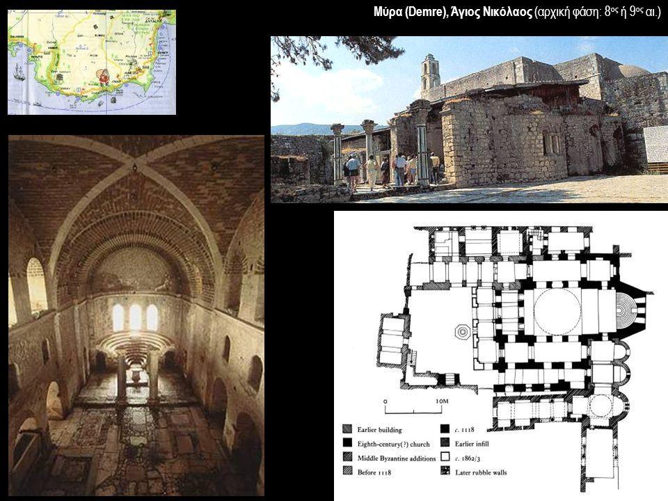 Μύρα (Demre), Άγιος Νικόλαος (αρχική φάση: 8 ος ή 9 ος αι.)