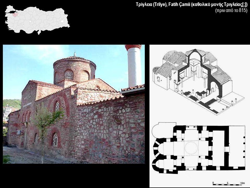 Τρίγλεια (Trilye), Fatih Çamii (καθολικό μονής Τριγλείας[;]) (πριν από το 815)
