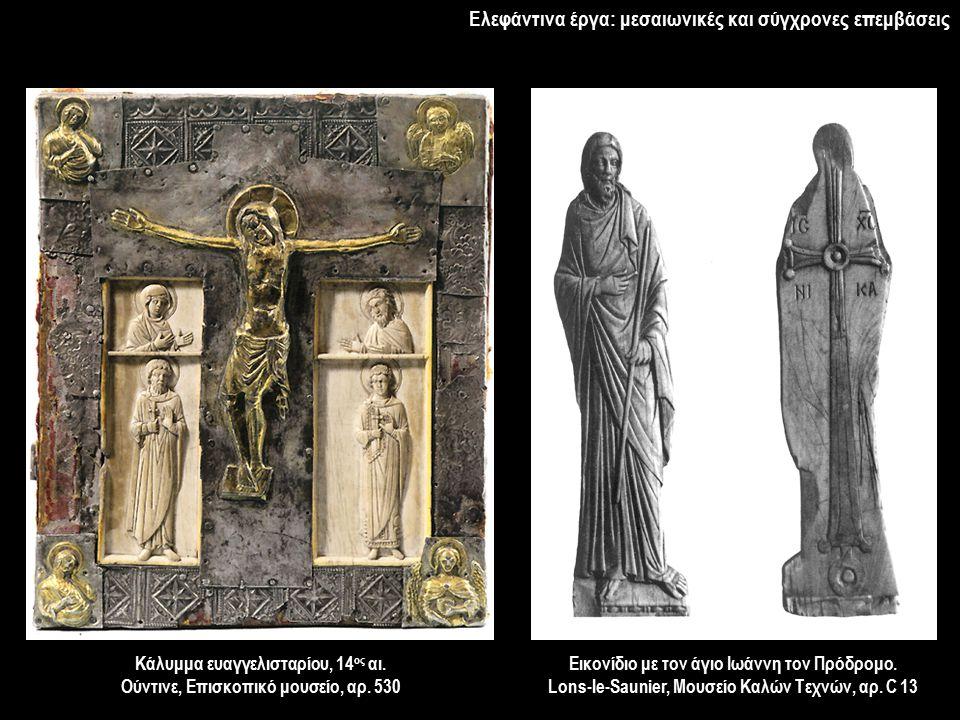 Ελεφάντινα έργα: μεσαιωνικές και σύγχρονες επεμβάσεις Κάλυμμα ευαγγελισταρίου, 14 ος αι. Ούντινε, Επισκοπικό μουσείο, αρ. 530 Εικονίδιο με τον άγιο Ιω
