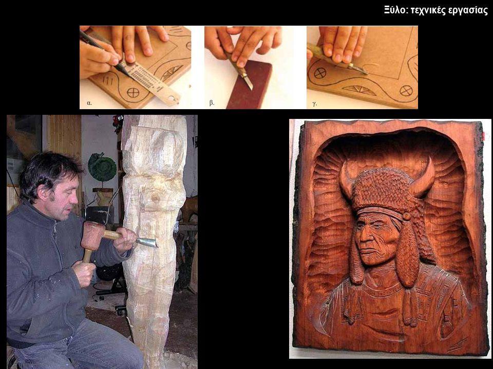 Ξύλο: ο ξυλουργός Ιωάννη Δαμασκηνού, Ιερά Παράλληλα, Par. gr. 923 (περ. 800-840)
