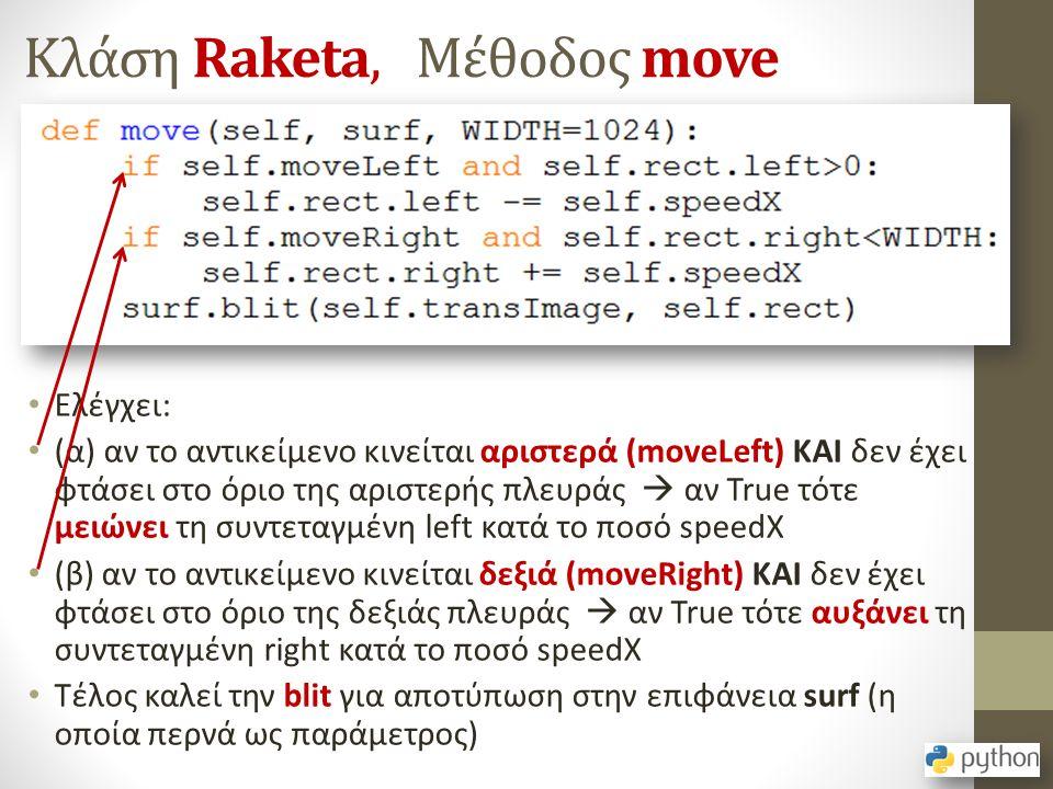 Κλάση Raketa, Μέθοδος move Ελέγχει: (α) αν το αντικείμενο κινείται αριστερά (moveLeft) ΚΑΙ δεν έχει φτάσει στο όριο της αριστερής πλευράς  αν True τό