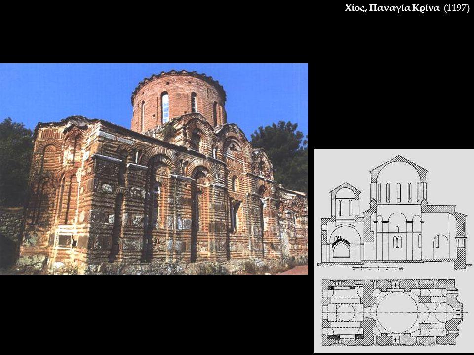 Χίος, Παναγία Κρίνα (1197)