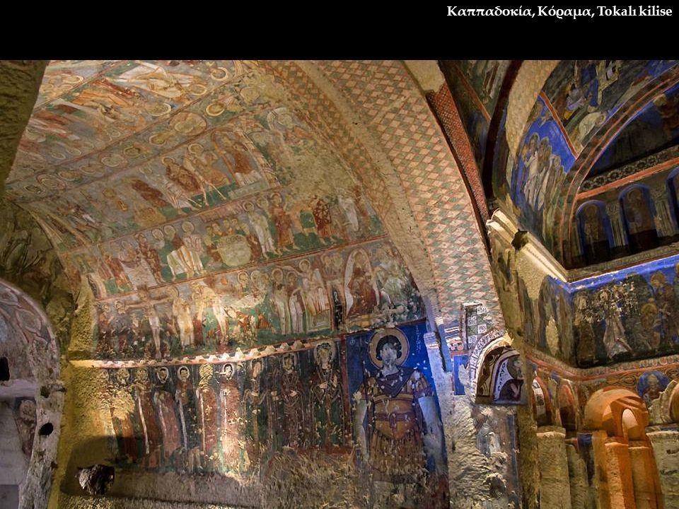 Καππαδοκία, Κόραμα, Tokalı kilise