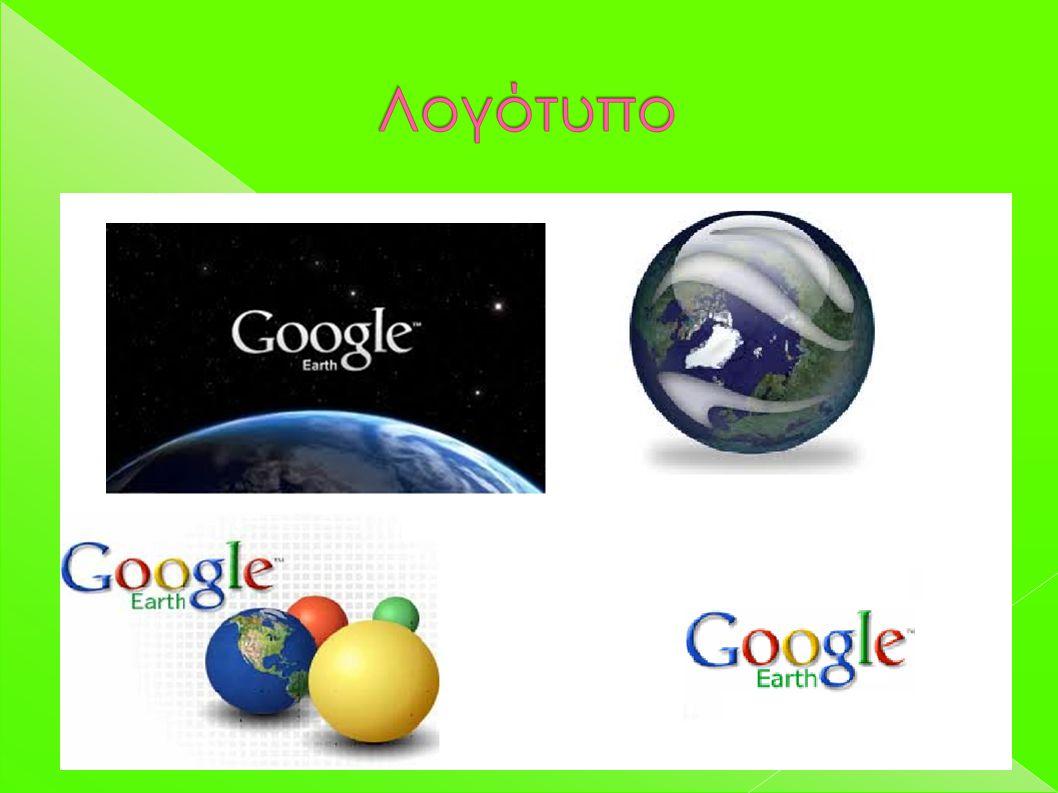 Σκοπός της εργασίας είναι να σας πληροφορήσουμε για τις λειτουργίες του Google Earth και την εφαρμογή του στην εκπαίδευση.