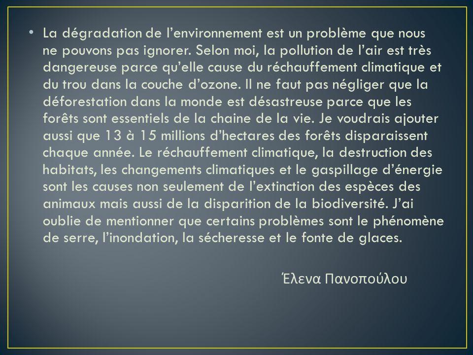 La dégradation de l'environnement est un problème que nous ne pouvons pas ignorer. Selon moi, la pollution de l'air est très dangereuse parce qu'elle