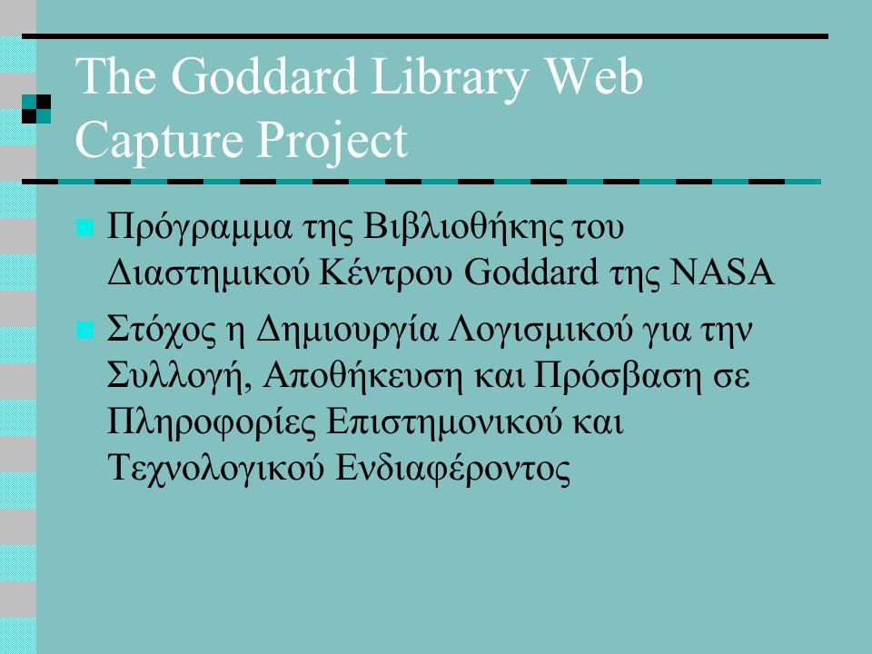 The Goddard Library Web Capture Project Στόχος η Εξαγωγή Μεταδεδομένων Αρχειοθέτηση και Ταξινόμηση Μεταδεδομένων Αναζήτηση και Εντοπισμός Πληροφοριών Συλλογή Πληροφοριών τόσο από το Intranet του Goddard όσο και από το Διαδίκτυο