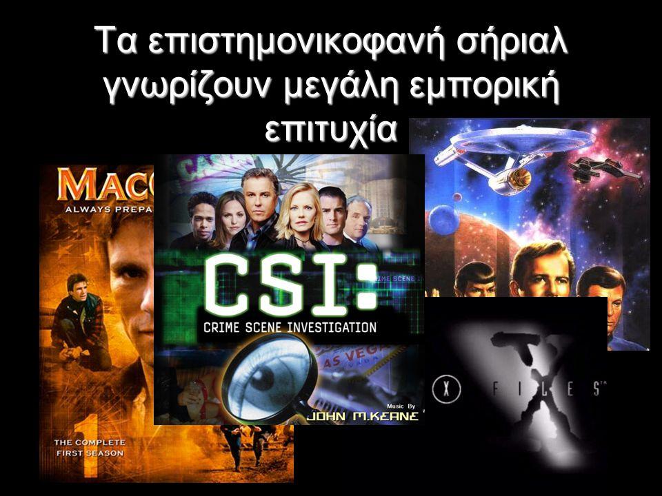 Βιβλία σχετικά με την «επιστήμη» των ταινιών και των κόμιξ