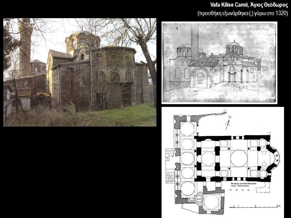 Vafa Kilise Camii, Άγιος Θεόδωρος (προσθήκη εξωνάρθηκα (;) γύρω στο 1320)