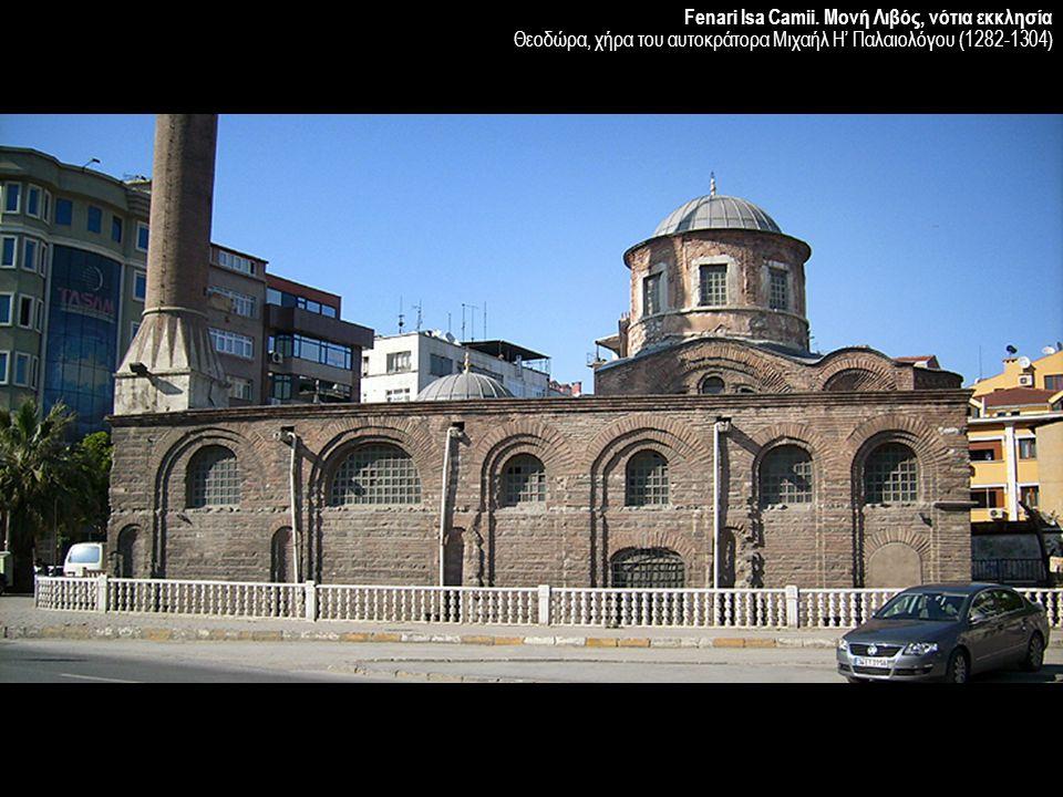 Fenari Isa Camii. Μονή Λιβός, νότια εκκλησία