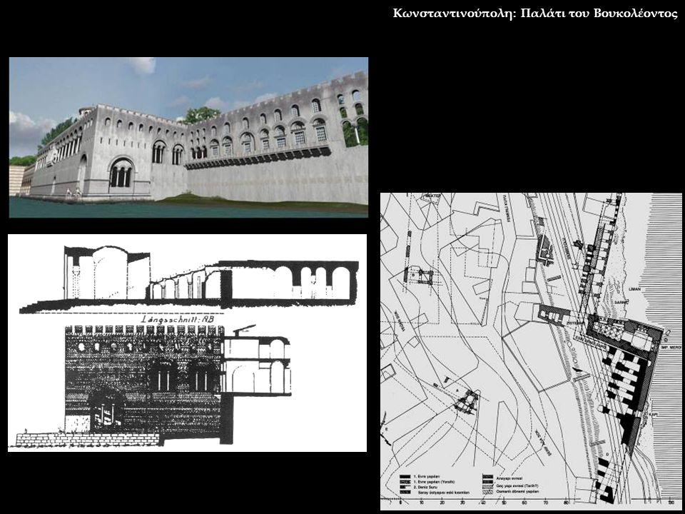 Κωνσταντινούπολη: Παλάτι του Βουκολέοντος