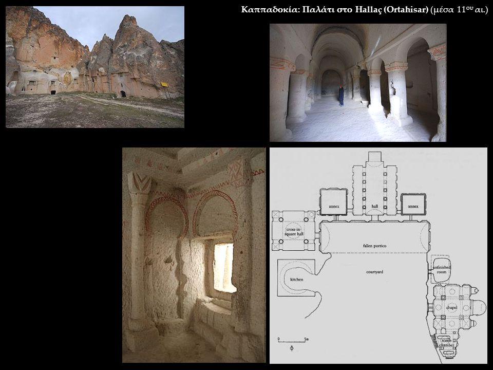 Καππαδοκία: Παλάτι στο Hallaç (Ortahisar) (μέσα 11 ου αι.)
