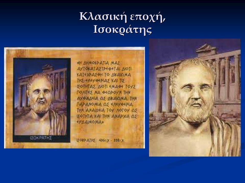 Κλασική εποχή, Καλάς, απόγονοι του Μ. Αλεξάνδρου;