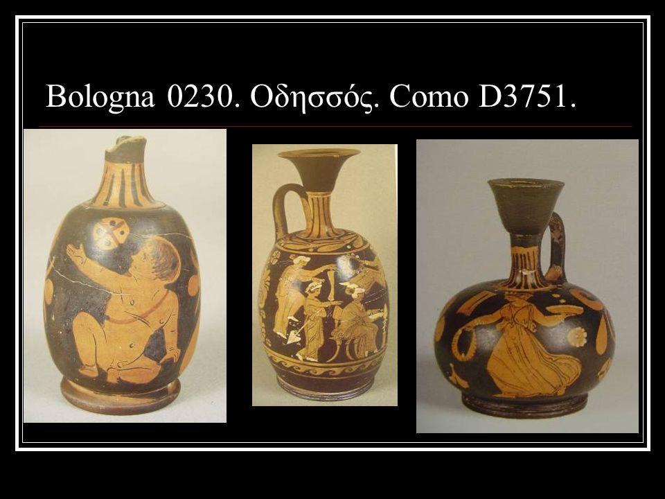 Bologna 0230. Οδησσός. Como D3751.