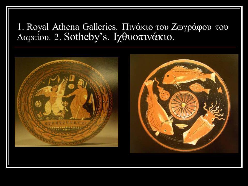 1. Royal Athena Galleries. Πινάκιο του Ζωγράφου του Δαρείου. 2. Sotheby's. Ιχθυοπινάκιο.
