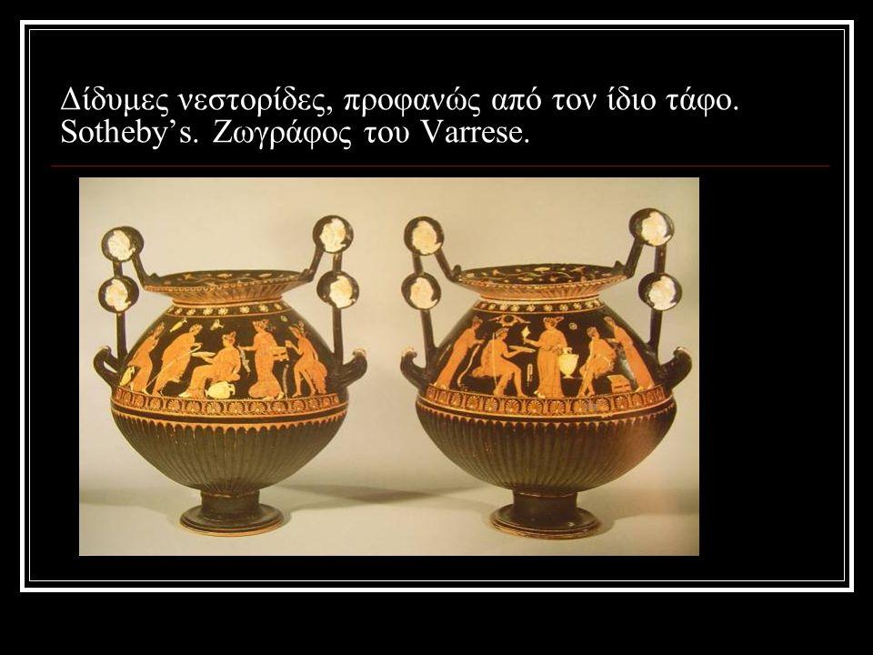 Δίδυμες νεστορίδες, προφανώς από τον ίδιο τάφο. Sotheby's. Ζωγράφος του Varrese.