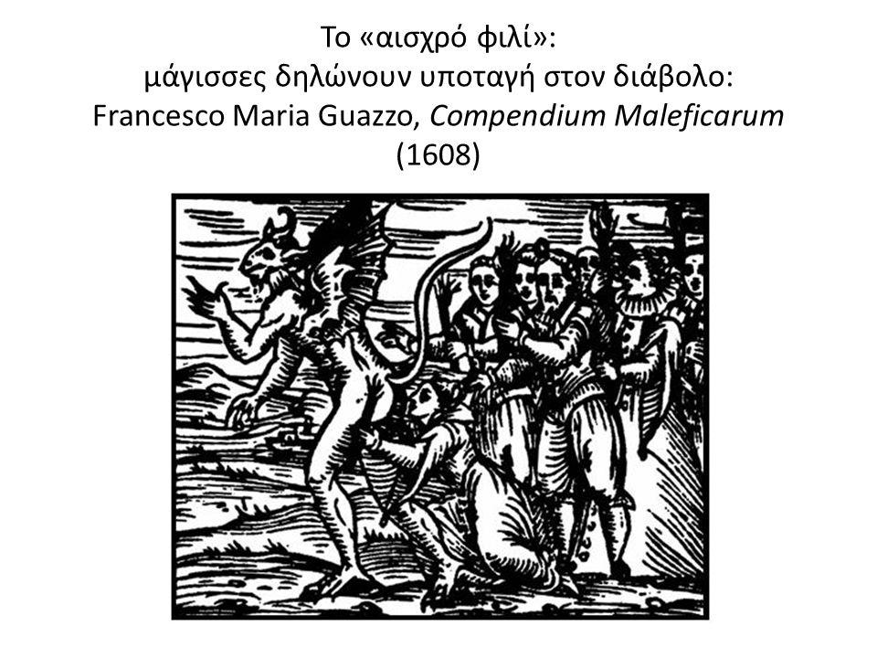 Το «αισχρό φιλί»: μάγισσες δηλώνουν υποταγή στον διάβολο: Francesco Maria Guazzo, Compendium Maleficarum (1608)