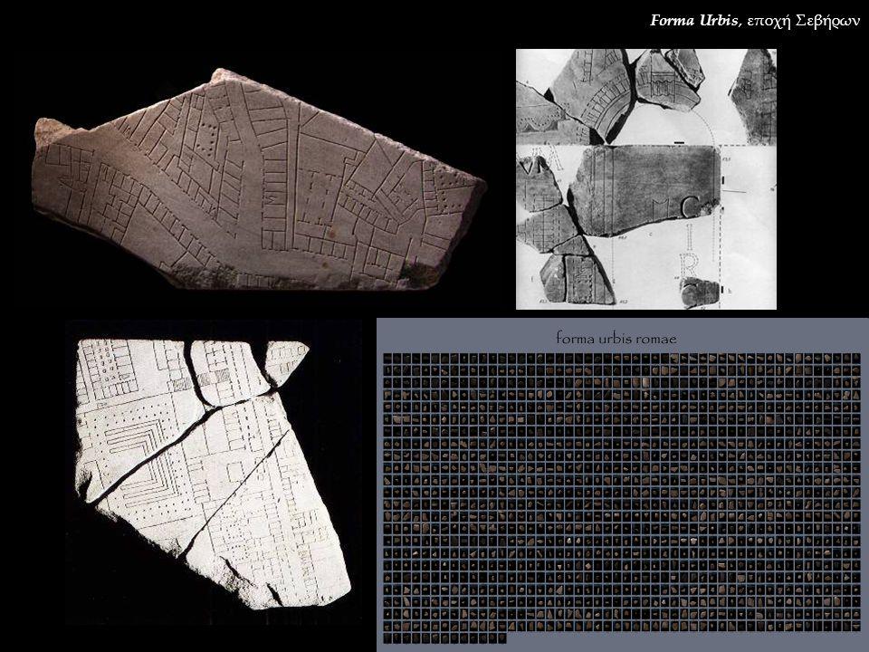 Forma Urbis, εποχή Σεβήρων