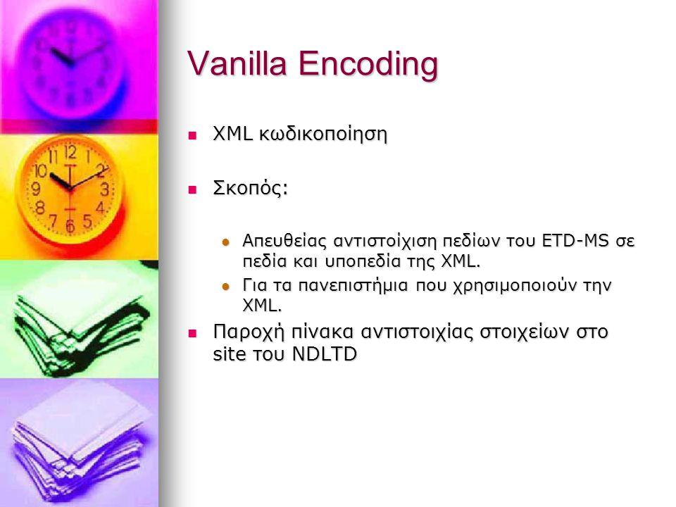 Vanilla Encoding XML κωδικοποίηση XML κωδικοποίηση Σκοπός: Σκοπός: Απευθείας αντιστοίχιση πεδίων του ETD-MS σε πεδία και υποπεδία της XML. Απευθείας α