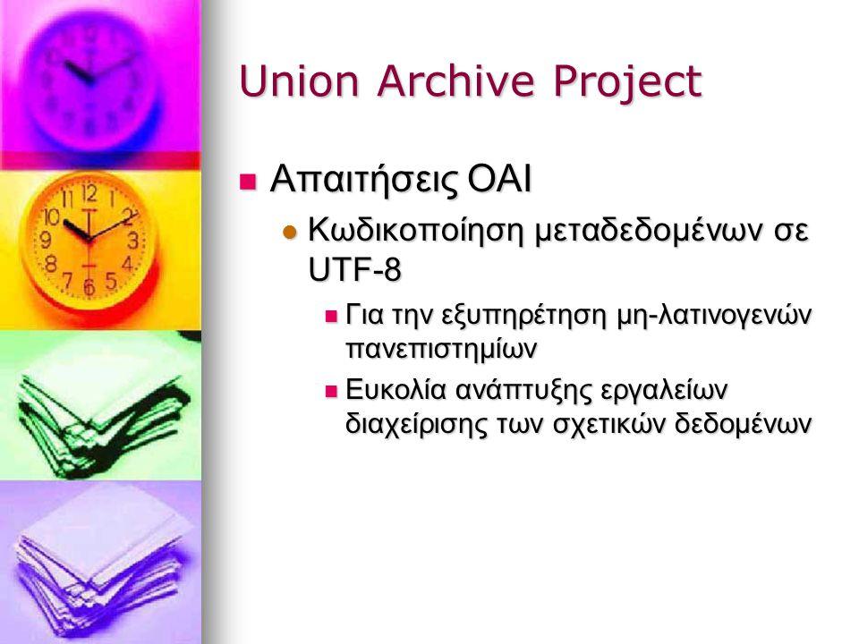 Union Archive Project Απαιτήσεις OAI Απαιτήσεις OAI Κωδικοποίηση μεταδεδομένων σε UTF-8 Κωδικοποίηση μεταδεδομένων σε UTF-8 Για την εξυπηρέτηση μη-λατινογενών πανεπιστημίων Για την εξυπηρέτηση μη-λατινογενών πανεπιστημίων Ευκολία ανάπτυξης εργαλείων διαχείρισης των σχετικών δεδομένων Ευκολία ανάπτυξης εργαλείων διαχείρισης των σχετικών δεδομένων
