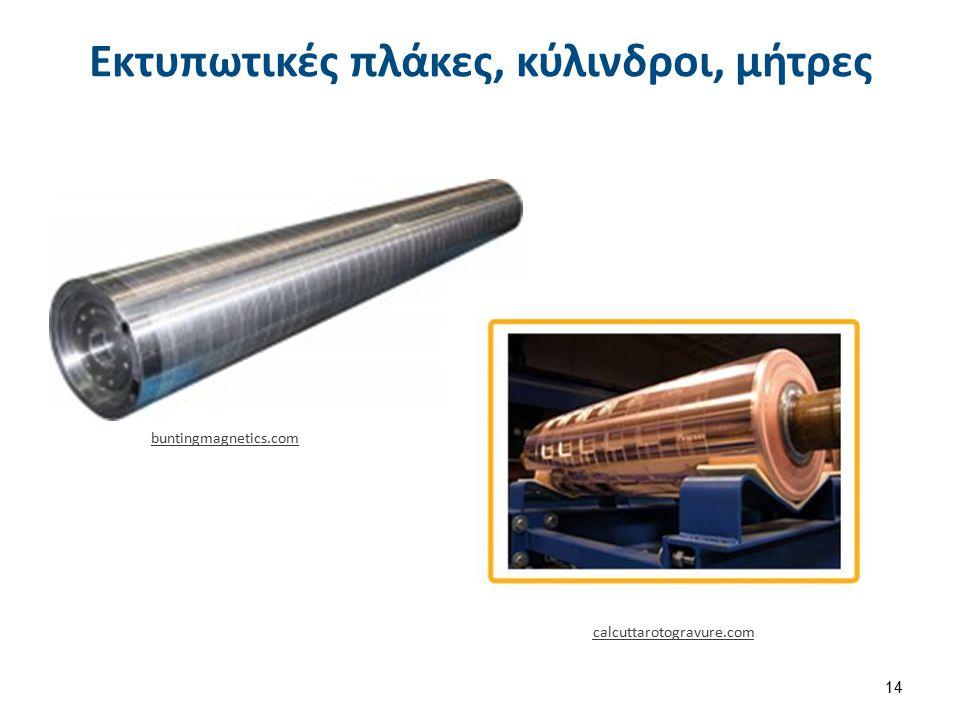 Εκτυπωτικές πλάκες, κύλινδροι, μήτρες 14 calcuttarotogravure.com buntingmagnetics.com