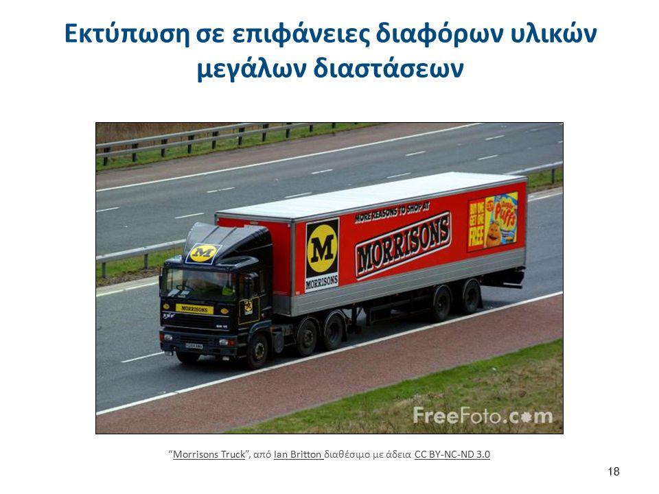 """Εκτύπωση σε επιφάνειες διαφόρων υλικών μεγάλων διαστάσεων 18 """"Morrisons Truck"""", από Ian Britton διαθέσιμο με άδεια CC BY-NC-ND 3.0Morrisons TruckIan B"""