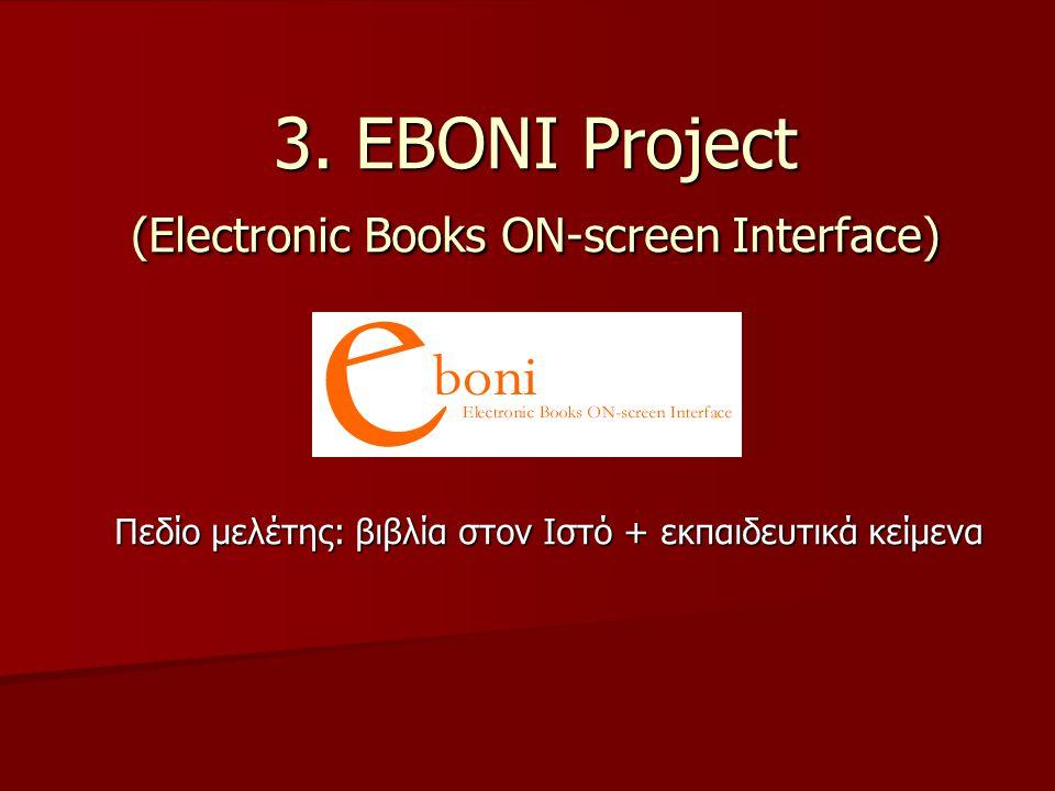 3. EBONI Project (Electronic Books ON-screen Interface) Πεδίο μελέτης: βιβλία στον Ιστό + εκπαιδευτικά κείμενα