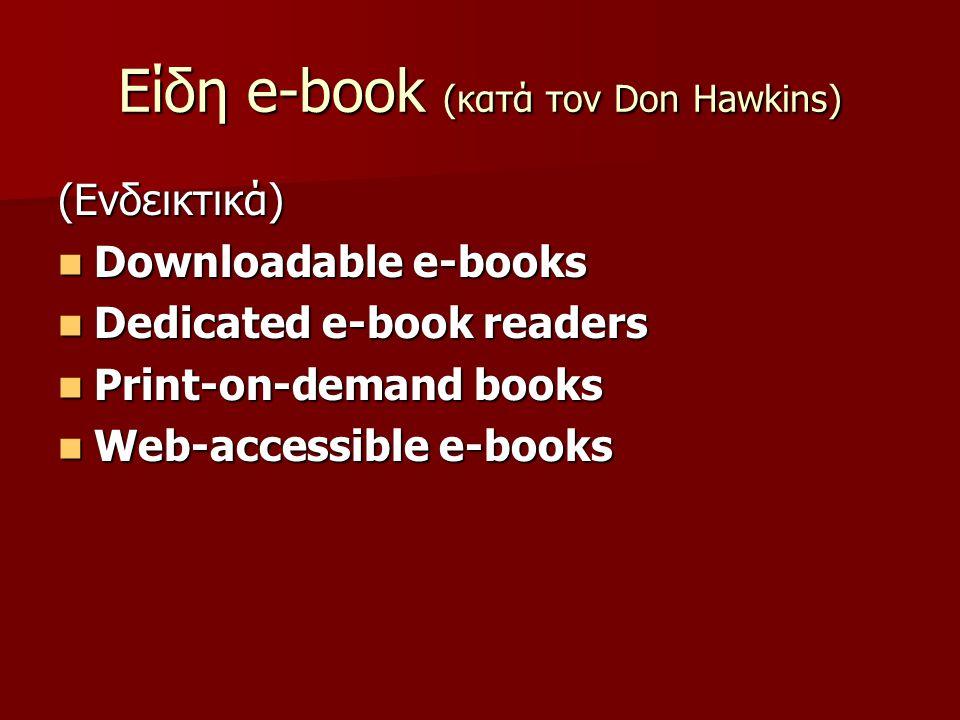 Ερευνητικά προγράμματα - Πειράματα 1. Visual Book Project 2. Web Book Project 3. EBONI Project